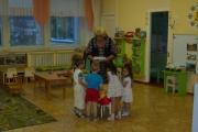 Презентация   педагогических практик в МБДОУ «ДСКВ № 45»